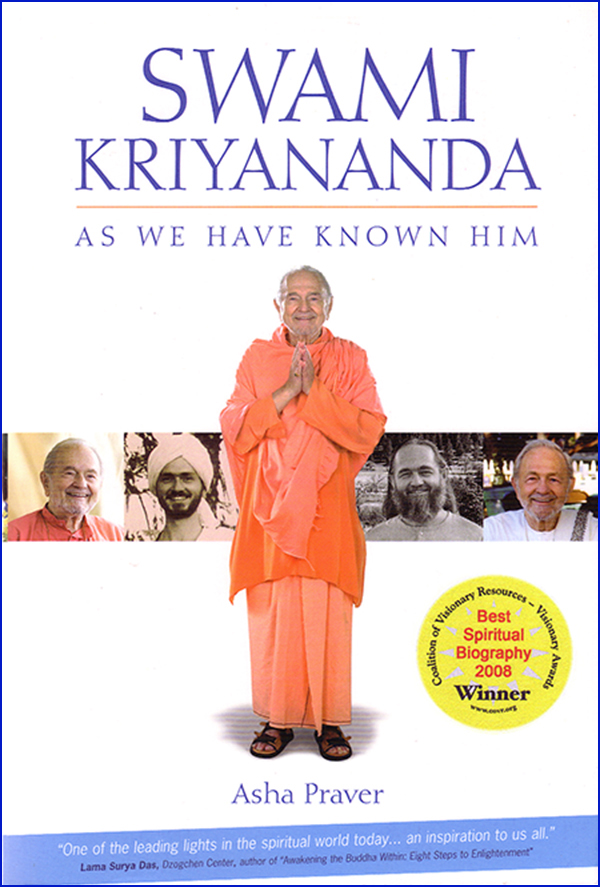 Swami Kriyananda As We Have Known Him, front cover